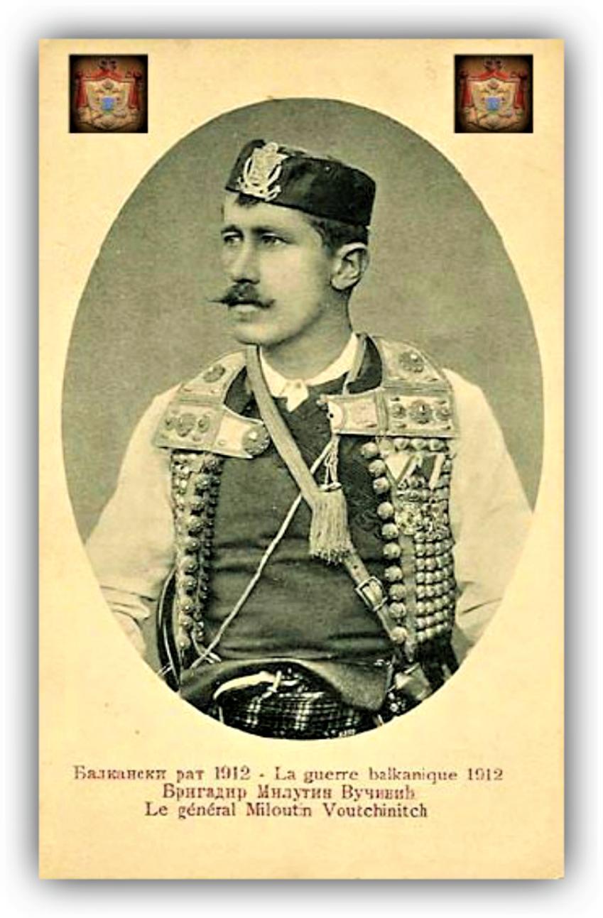 Milutin Vučinić